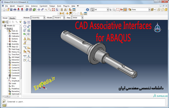CAD-Assoсiative-Interfaces-for-ABAQUS