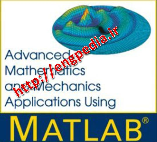 Advanced Mathematics and Mechanics Applications Using MATLAB