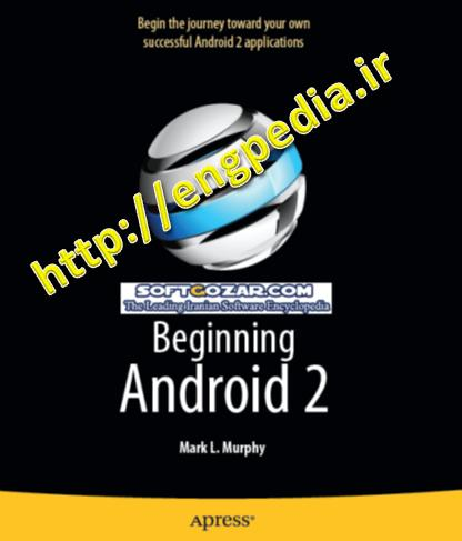 android learning