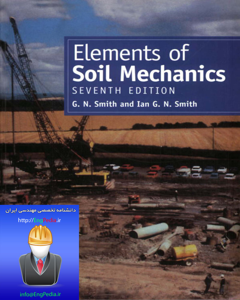 Elements of Soil Mechanics 7th Edition-