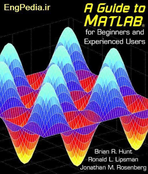 Guide to Matlab for beginner and experinced users