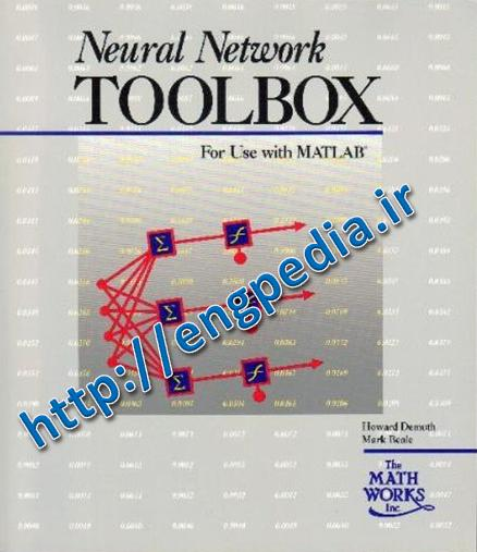 Neural Network Toolbox
