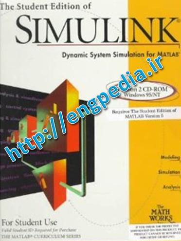 . Simulink Dynamic System Simulation For Matlab