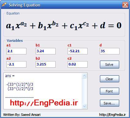 حل معادلات