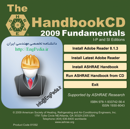 Fundamentals ASHRAE