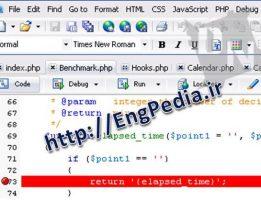 دانلود نرم افزار PHPDesigner 8.1.2.9