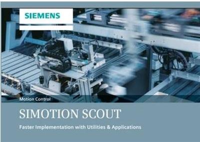 Siemens SIMOTION SCOUT