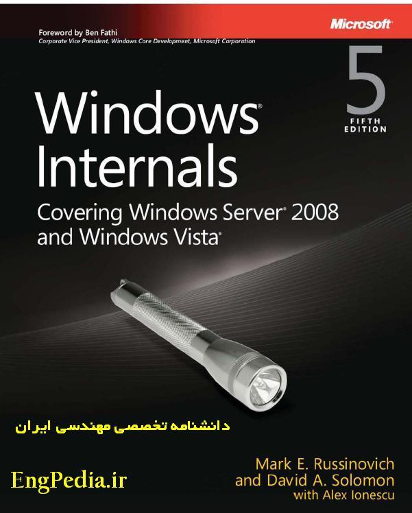 Windows Internals 5th Edition