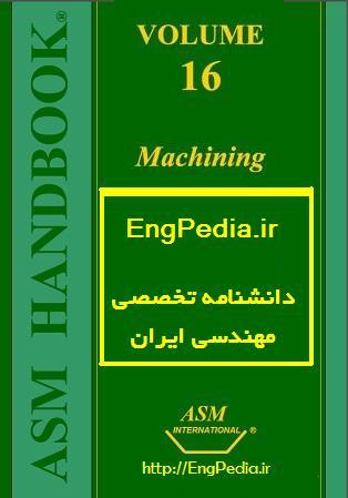 ASM Metals HandBook