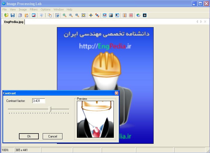 image processing C#